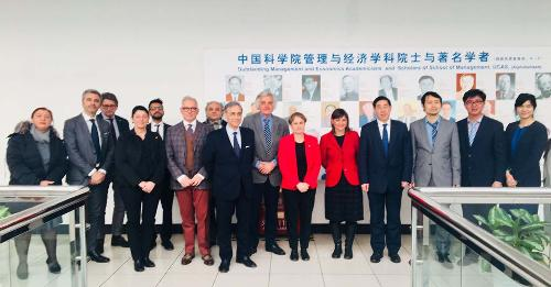 Debora Serracchiani (Presidente Regione Friuli Venezia Giulia) alla University of Chinese Academy of Science (UCAS) - Pechino 06/12/2017